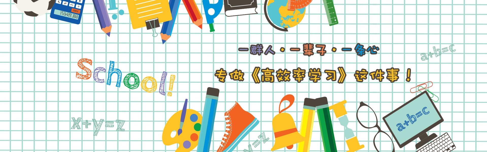 中国ballbet官网ballbet贝博app下载ios研究院ballbet贝博师培训